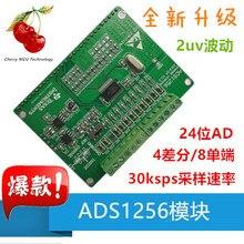 Module ADS1256 ADS1256 Module AD ADC 24 bits carte dacquisition de données dacquisition ADC de haute précision