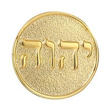 Tetragrammaton Hebrew Letters Tie Tack Lapel Pin