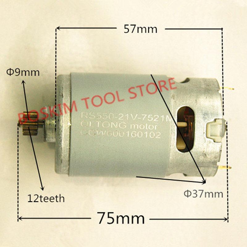 Сменный электродрель для FOGO BOSCH DeWALT MAKITA HITACHI HILTI, 12 Зубцов, постоянный ток, 21 в, 21,6 В, 24 В, 25 в, для электрической дрели