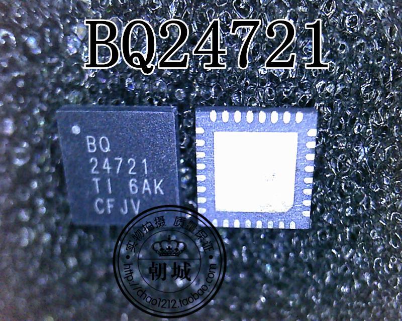 BQ24721C BQ24721 QFN