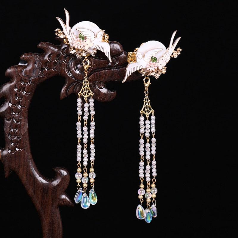Forseven 1 Paar Vintage Swallow Lange Kwastje Haarspelden Hoofddeksels Oude Chinese Hanfu Trouwjurk Haar Sieraden Accessoires