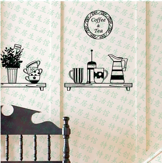 Pegatinas de vinilo para decoración de negocios 80*60cm para Tartas, café, té, escaparate