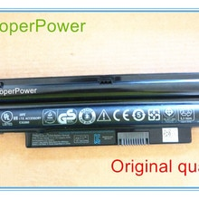 Original 12-0966 0967 laptop Battery For Mini 1012 1018 iM1012