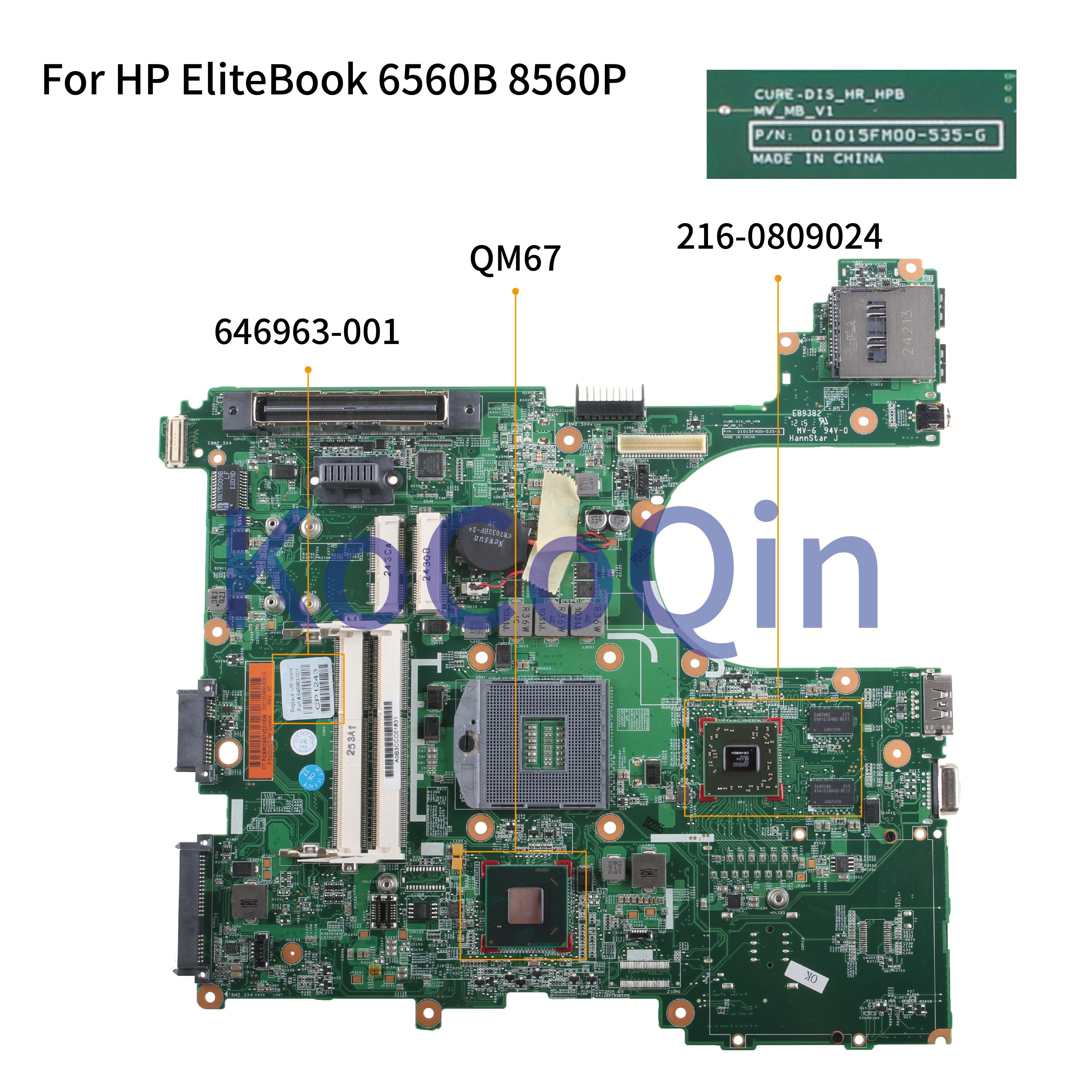 Placa base de ordenador portátil KoCoQin para HP EliteBook 6560B 8560P placa base 646963-001 646963-501 0105FM00 QM67 1G 216-0809024