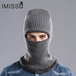 IMISSU Men's/Women's Winter Hat Knitted Wool Beanie Outdoor Hats Bonnet Skullies Solid Color Balaclava Cap for Men Neutral Style