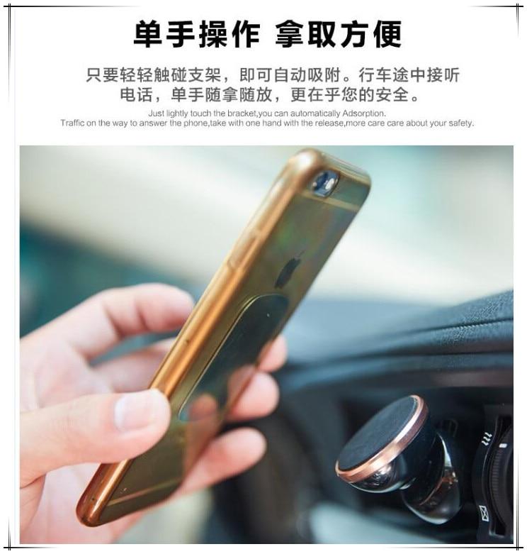 2018 Auto coche soporte de teléfono para Acura RLX CL EL CSX ILX MDX NSX RDX RL SLX para Geely visión SC7 MK CK Cruz Gleagle