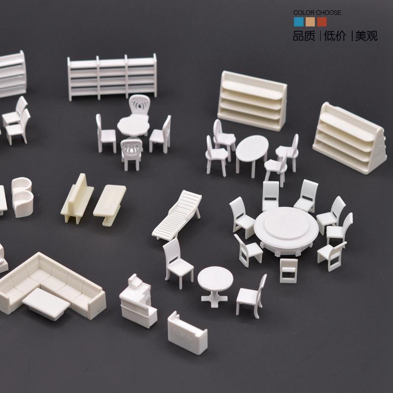 1  50 diy paisagem modelo mobiliário material seção apartamento mobiliário modelo cadeira de mesa conjunto vitrine