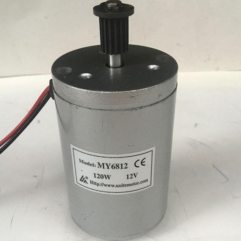 Controlador cepillado de Motor para Bicicleta eléctrica, 12V, 80W, 120W, 150W