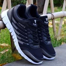 2019 mode hommes chaussures décontractées Sneakers hommes chaussures léger marche baskets vulcanisé chaussures Mans Tenis Feminino Zapatos