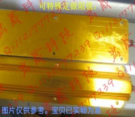 RX24-500W 1R 2R 4R 6R 8R 12R 18R 24R 22R 50R 100R 500R 8RJ 10OHM 500W de potencia de vatios carcasa de Metal bobinado resistencia 8R 500W 5%