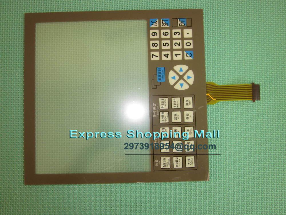 dmc t2933s1 new touch glass New NC9000 Operation Touch Screen Glass Panel