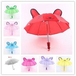 Зонт от дождя и солнца с рисунками животных, подходит для детей размером 18 дюймов, в американском и 43 см, аксессуары для детской одежды, детские игрушки, подарок на день рождения