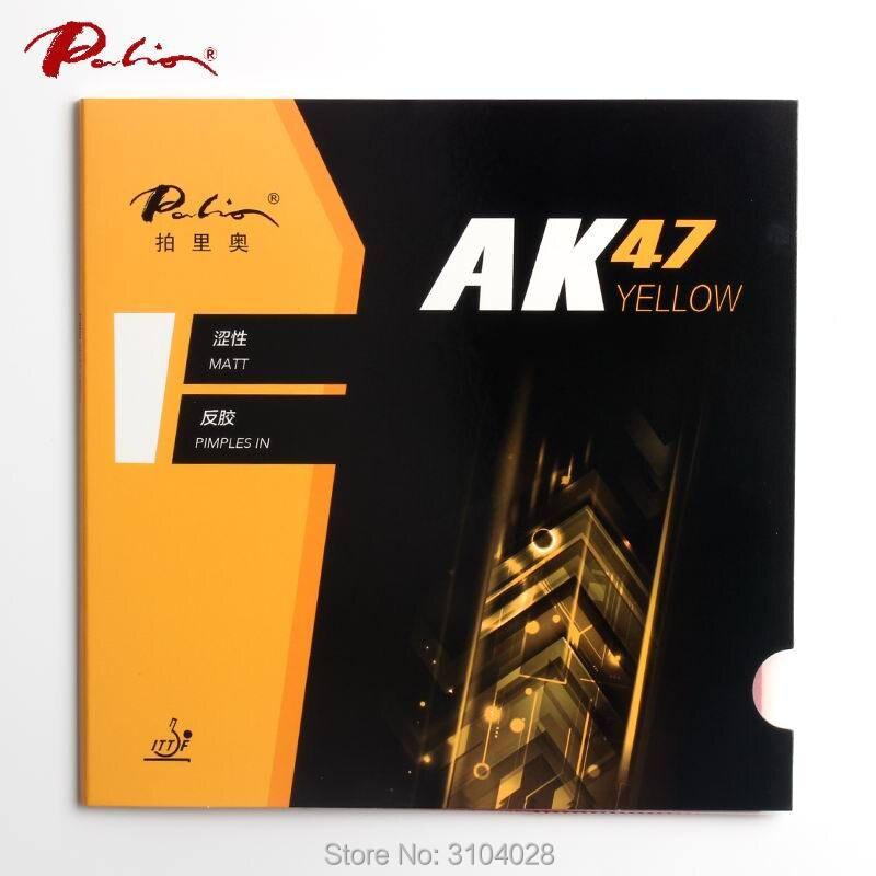 Официальная губка Palio Ak47 для настольного тенниса, 40 + Желтая резиновая желтая губка для игры в пинг-понг