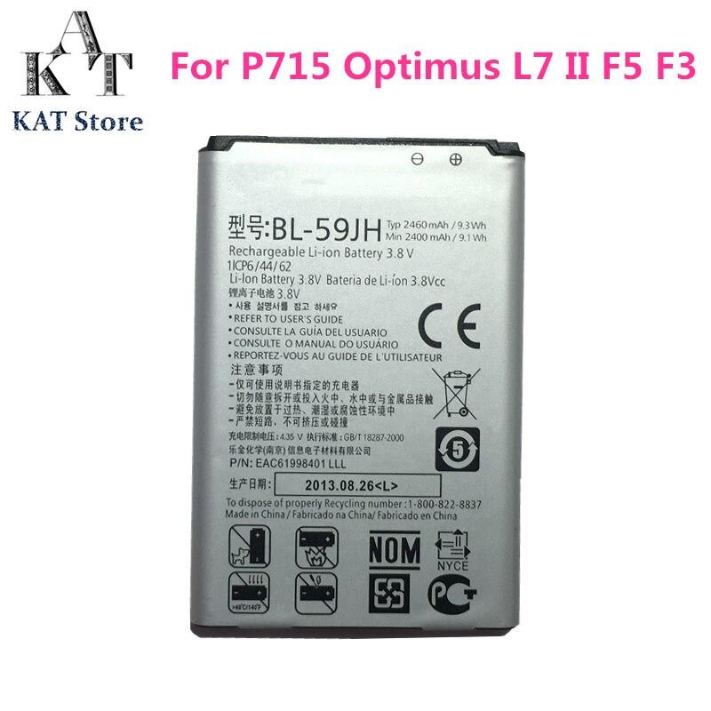 KAT BL-59JH 2460mAh reemplazo de la batería del teléfono para LG P715 Optimus L7 II F5 F3 baterías mejor servicio post-venta