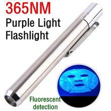 365NM Purple Light Flashlight Pen Light Fluorescent Agent LED Flashlight AAA battery UV glue  MIni Portable Silver DRop SHipping