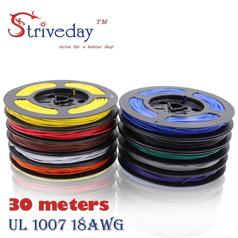 كابل نحاسي UL 1007 18 AWG ، 30 مترًا ، أحمر ، أسود ، أصفر ، 10 ألوان ، يمكن اختيار الأسلاك الكهربائية ، DIy