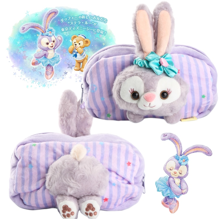 Bolsa de cosméticos japonesa Duffy Bear Stellalou Duffy Bear Friends conejo Stellalou bolsa de almacenamiento bolsas de maquillaje estuche de lápices