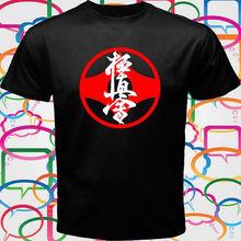Camiseta negra para hombre MASUTATSU OYAMA KYOKUSHIN kárate Kanji, tallas S a 3XL, estilo veraniego, camiseta para hombre