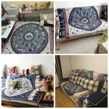 Envío Directo algodón nórdico azul y blanco clásico constelación sofá cubierta Plaids sofá cubre antideslizante suave sofá toalla