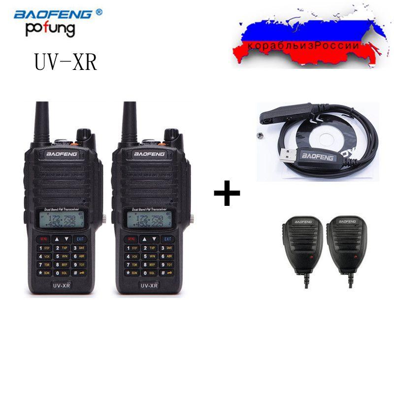 2Pcs Baofeng UV-XR 10W Power Dual Band 136-174/400-520MHz Waterproof Ham Two-Way Radio Walkie Talkie+Programming Cable+2 Speaker