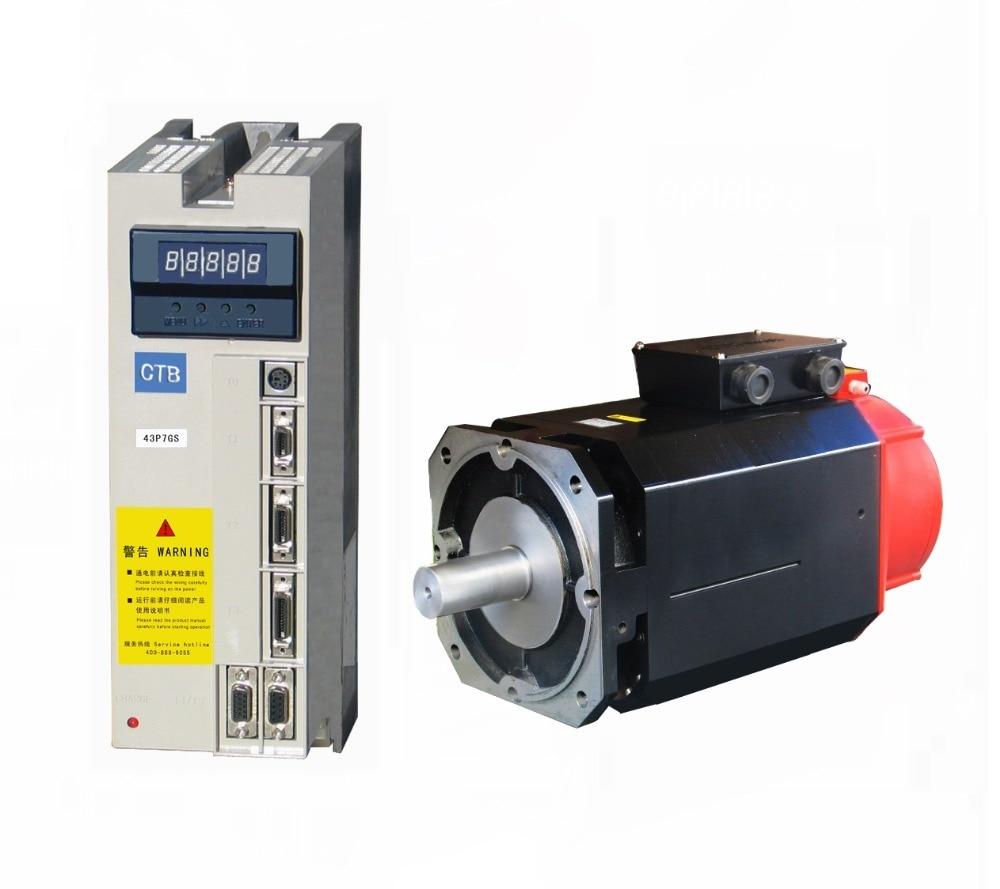 Servo controlador de husillo y motor 3.7kw, 3ph, 380 V (3 pH, 220 V son opcionales)