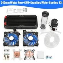 Bricolage PC Kit de refroidissement par eau avec 240mm eau rangée + CPU système de refroidissement par eau Kit ordinateurs radiateur pompe réservoir dissipateur de chaleur