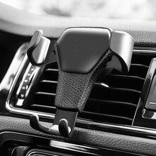 Автомобильный держатель телефона гравитационный держатель на вентиляционное отверстие автомобиля для Kia Rio K2 K3 Ceed Sportage 3 sorento cerato подлокотник picanto soul optima
