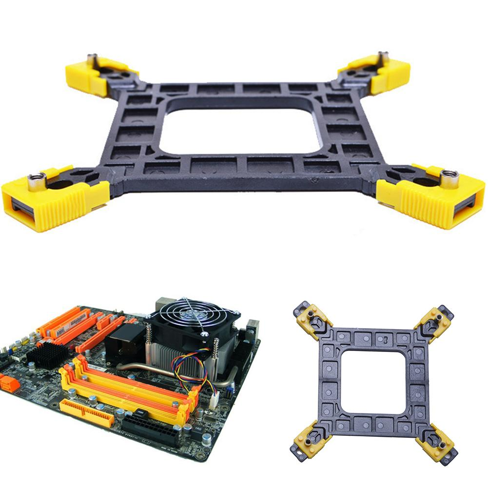 Ordenador de escritorio CPU disipador de calor ventilador de refrigeración Backplate soporte de montaje Base ventilador de refrigeración para Intel G31/G41/945