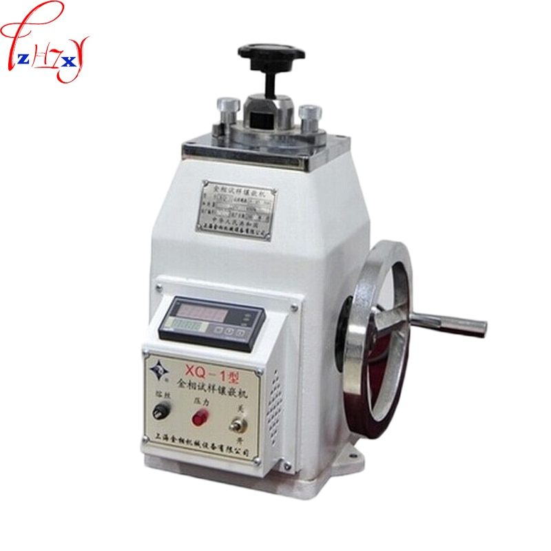220V 650W Metallographic specimen inlaying machine XQ-1 digital display inlaying machine 22mm sample specimen inlaying equipment