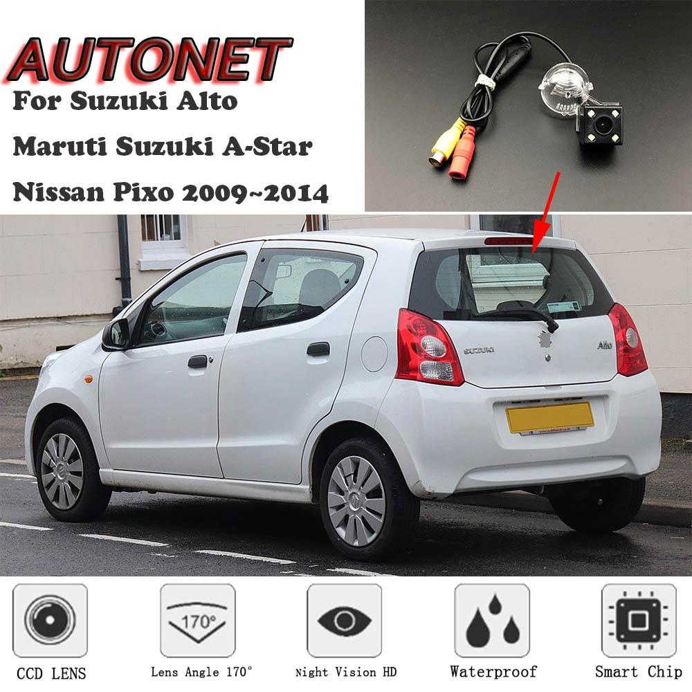 AUTONET, cámara de visión trasera de respaldo para Suzuki Alto Maruti Suzuki a-star Nissan Pixo 2009 ~ 2014, visión nocturna, cámara para matrícula