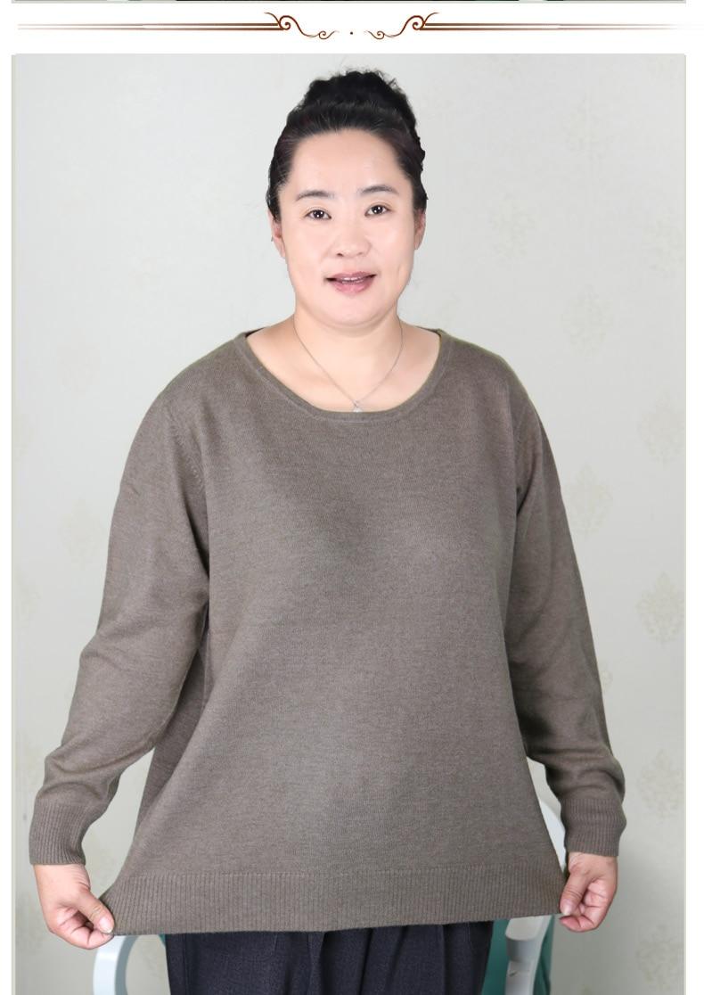 ملابس نسائية كبيرة الحجم 5XL 6XL7XL 8XL 9XL ، سترة من الكشمير المحبوك بأكمام طويلة ، ملابس في منتصف العمر