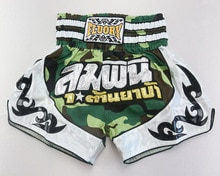 Short muay thai camouflage short de boxe vert Fluory