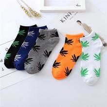 Mode nouveauté hommes chaussettes colorées respirantes chaussettes feuille dérable confortable coton chaussettes courtes Harajuku cadeaux pour hommes