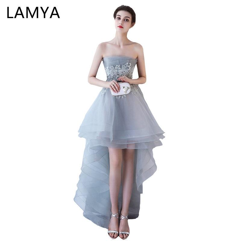 LAMYA-فستان حفلة قصير من الأمام ، ظهر طويل ، صدفي ، مثير ، فستان سهرة عصري