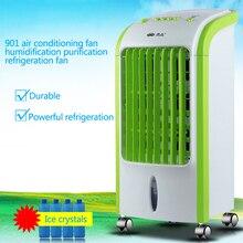 1PC 70W eléctrico ventilador de aire acondicionado ventilador Solo Frío tipo humidificación del aire ventilador de refrigeración