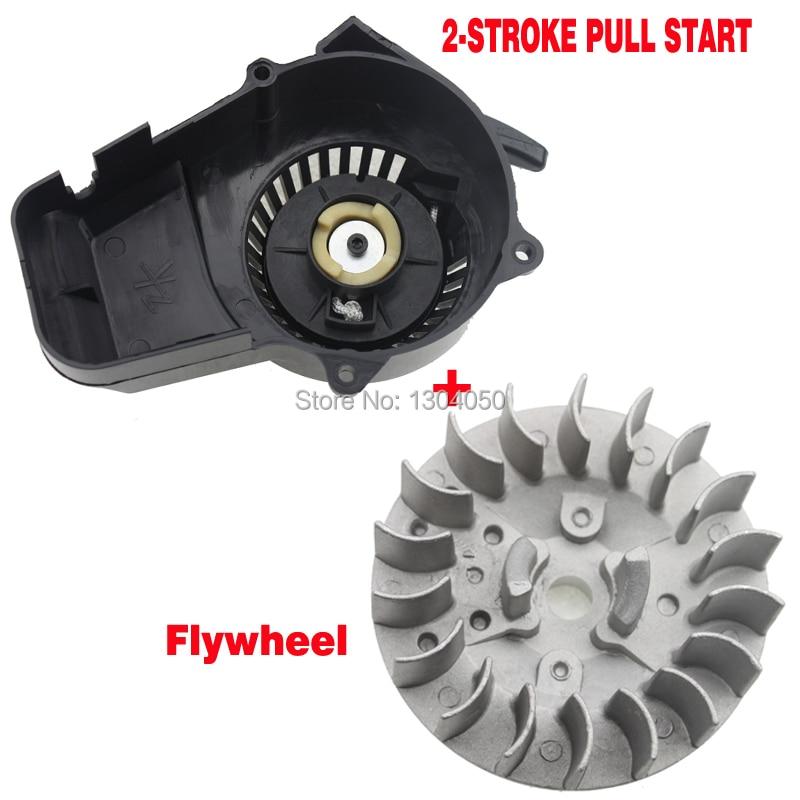 2 stroke 47cc 49cc Pocket Bike Plastic Pullstart Metal + Pawl Flywheel Mini Moto Quad Mini Dirtbike