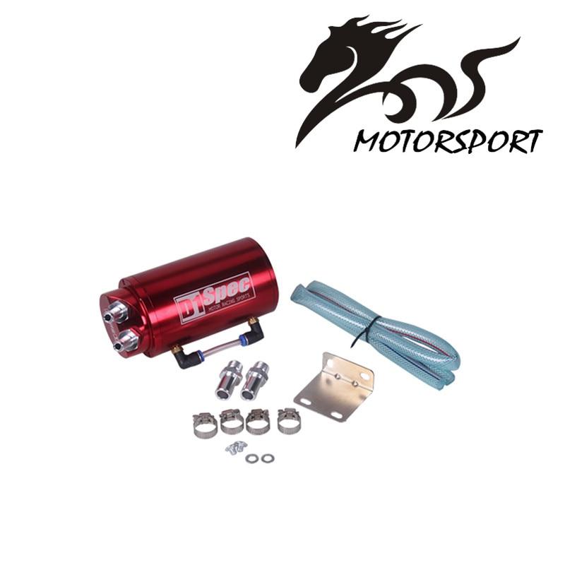 D1 SPEC bote de captura de aceite de carreras/tanque (plateado/azul/negro/rojo)