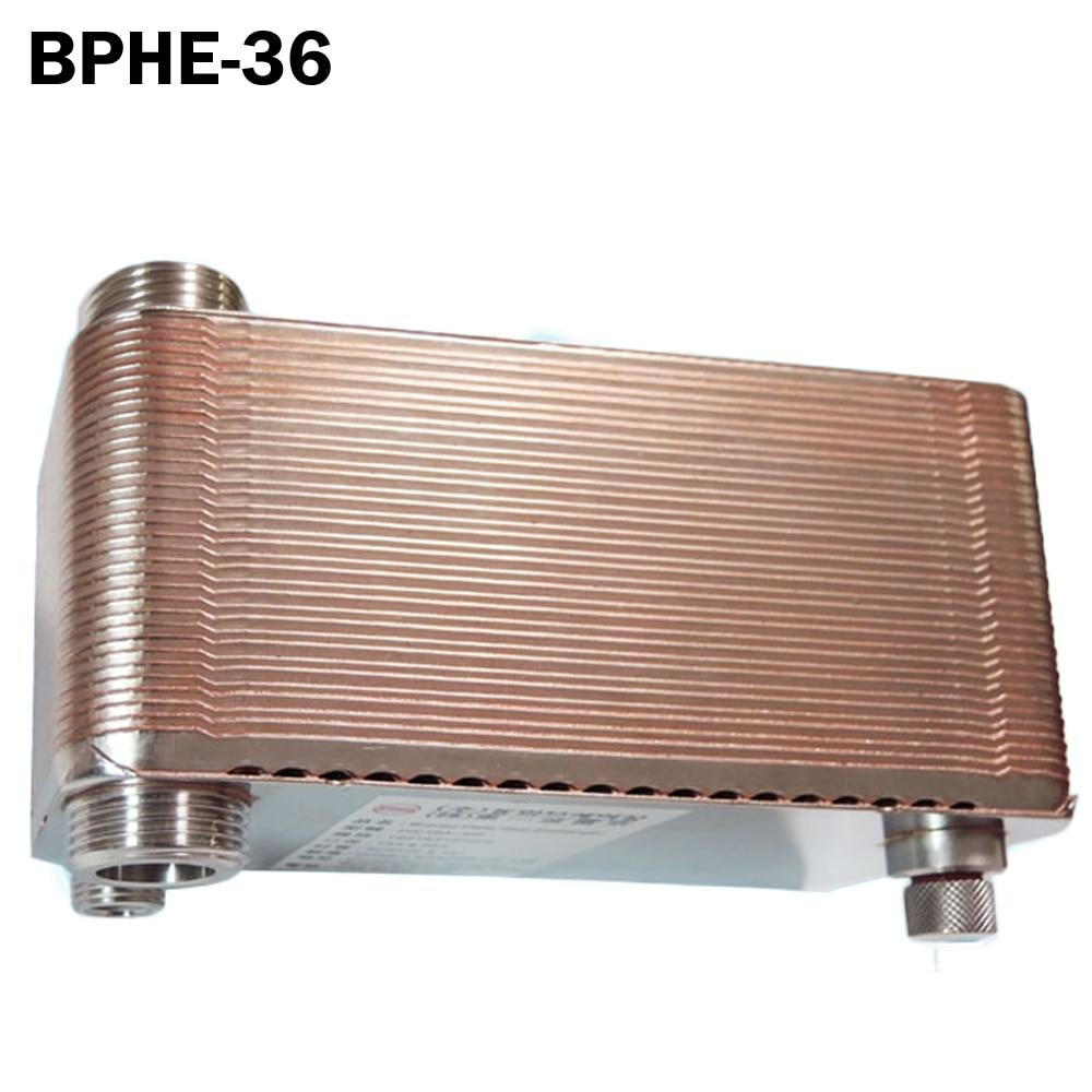 مبادل حراري للوحة ملحومة عالية الكفاءة من 36 لوحة من الفولاذ المقاوم للصدأ SUS304 ، مبادل حراري صغير الحجم