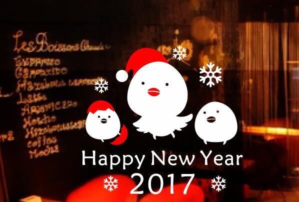 chick 2017 new Year festival Atmosphere decoration Store shop office door decoration sticker window sticker wall sticker