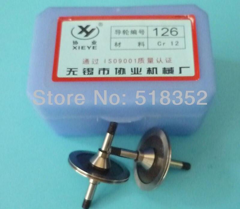 Xieye 126 Guia de roda (polia) para Peças de Alta Velocidade Do Fio Cut EDM, de alta Resistência, alta Dureza, alta Resistência Ao Desgaste