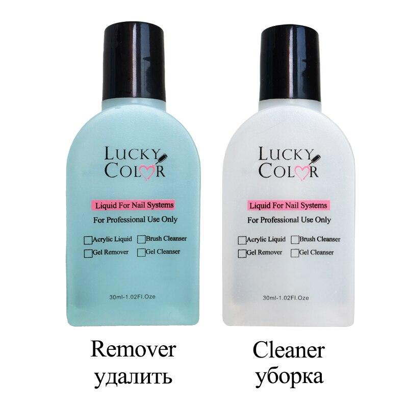 Color DE LA Suerte Gel nuevo polaco eliminar líquido eliminador para poner en remojo para eliminar UV esmalte de uñas barniz Desengrasante limpiador 1 botella de 30ML