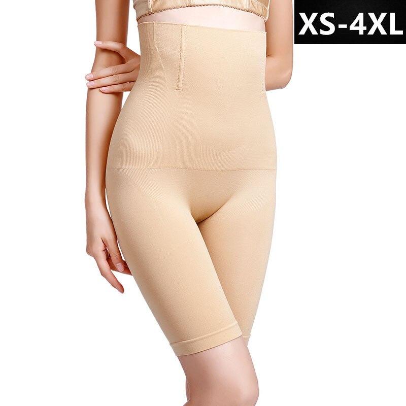 ¡Novedad de 2019! Pantalones cortos moldeadores de cintura alta para levantamiento de glúteos, fajas adelgazantes postparto para mujer, pantalones de Control de cadera