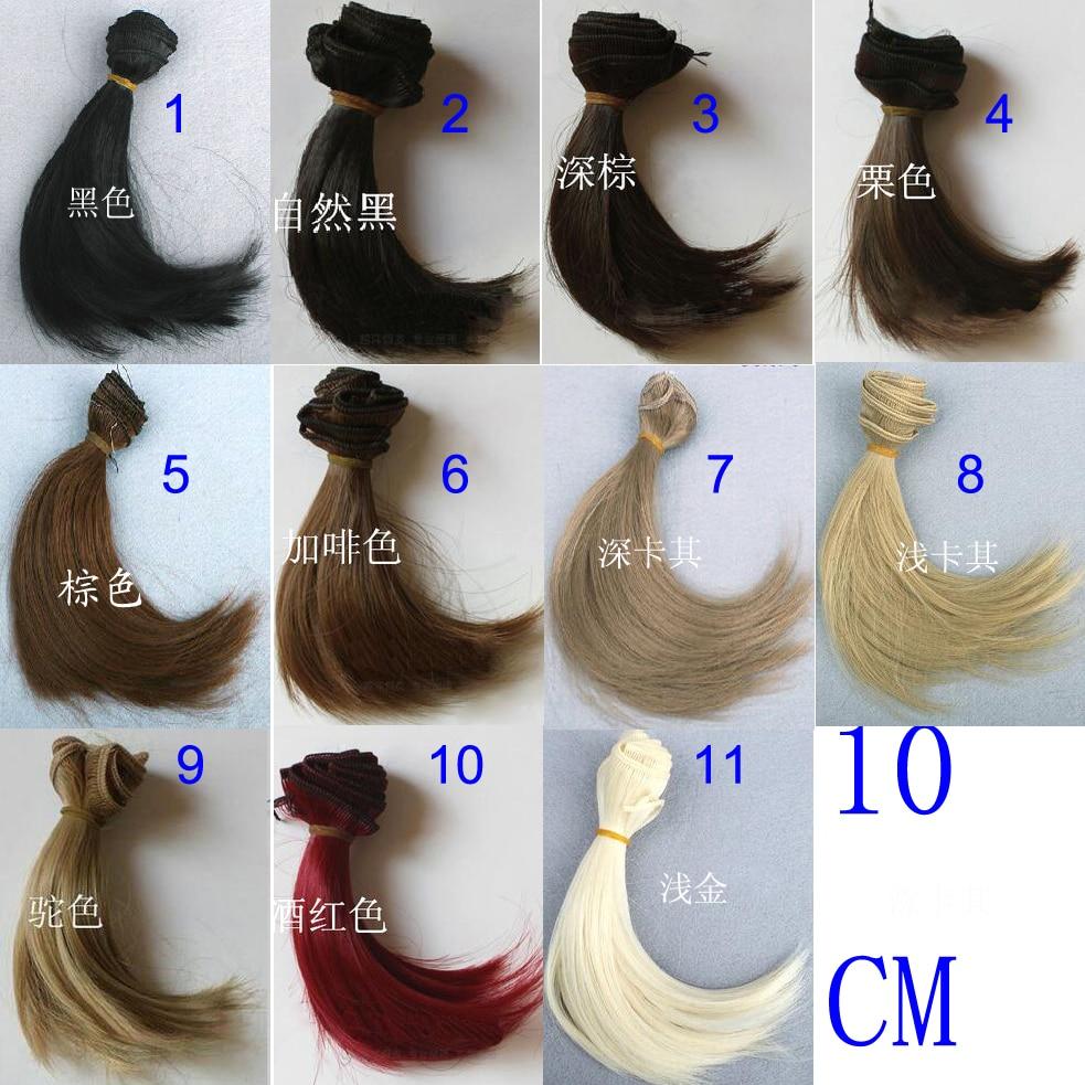Cabello marrón Rubio café negro con flecos, cabello de muñeca hecho a mano para 100 1/3 BJD Diy 10cm * 1/4 CM