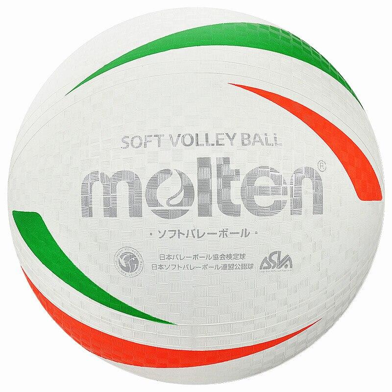 Мяч для волейбола Molten S3V1200 voleibol пляжные игры волейбол volei topu Студенты колледжа официальный мяч