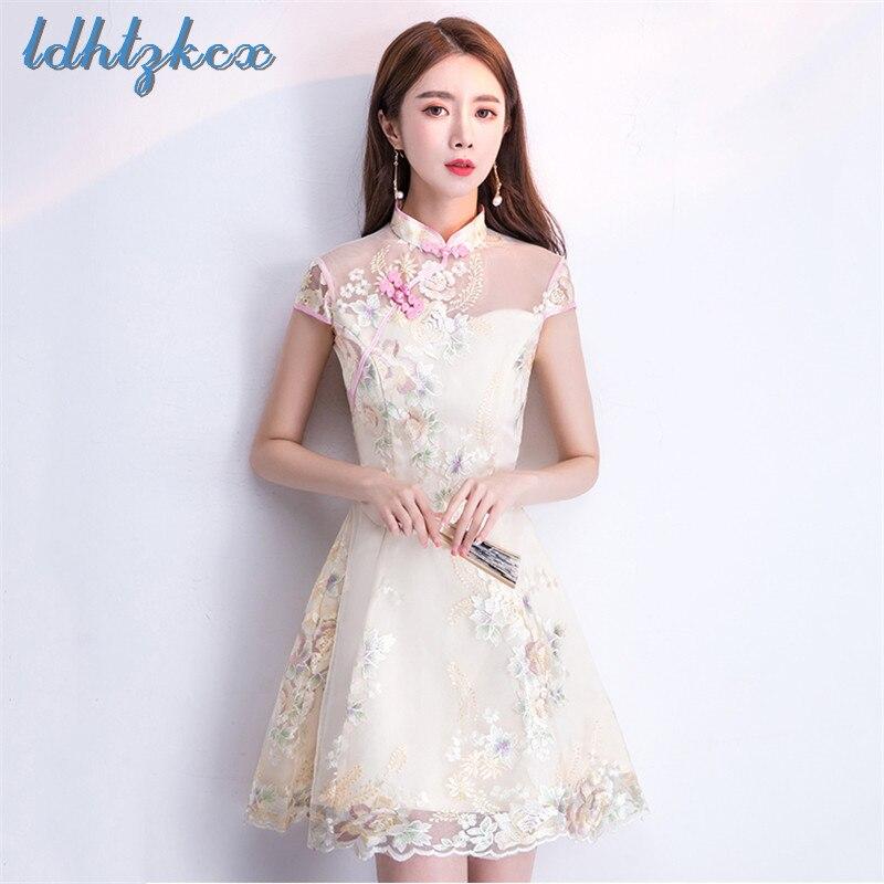 Dresss Women Plus Size Short Sleeve Mesh Mini Dress 2018 Summer Korean New Office Print Embroidery Party Vestidos Feminino CX154
