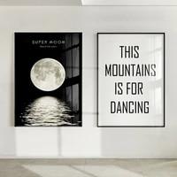 Toile de peinture moderne  affiches et imprimes de salon  tableau de lune noir et blanc  peinture decorative  decor de maison a la mode  sans cadre