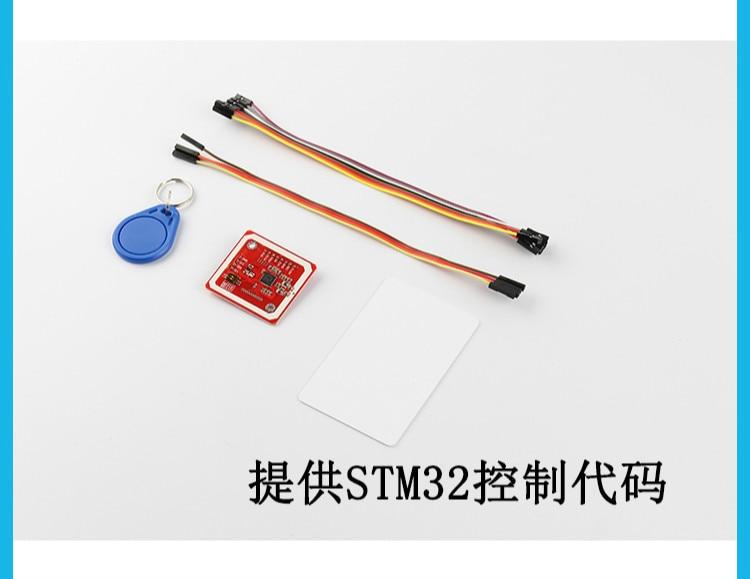 PN532 RFID V3 NFC модуль возле поля связи модуль