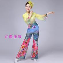 Stage & dance wear women oriental dance costumes ladies elegant chinese traditional costume chinese