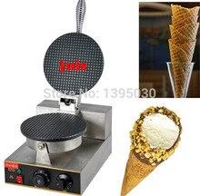 Machine commerciale de cuisson de cône de crème glacée FY-1A machine électrique de cône de crème glacée machine à crêpes entreprise ou ménage 220 v 1 pc