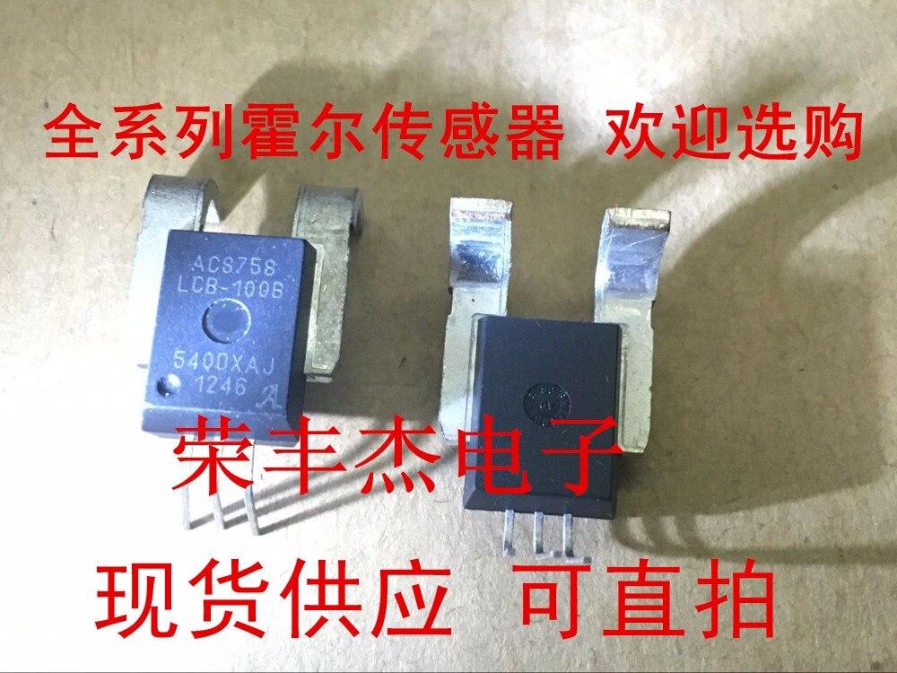 Nuevo sensor de corriente 100% Original ACS759KCB-150B-PFF-T interruptor bidireccional 150A ACS759